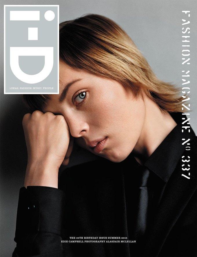 Журнал i-D отметил  35-летие восемнадцатью обложками с моделями. Изображение № 3.