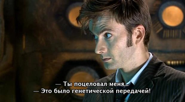 Гид по сериалу «Доктор Кто» и рекап последних шести сезонов в скриншотах. Изображение № 71.