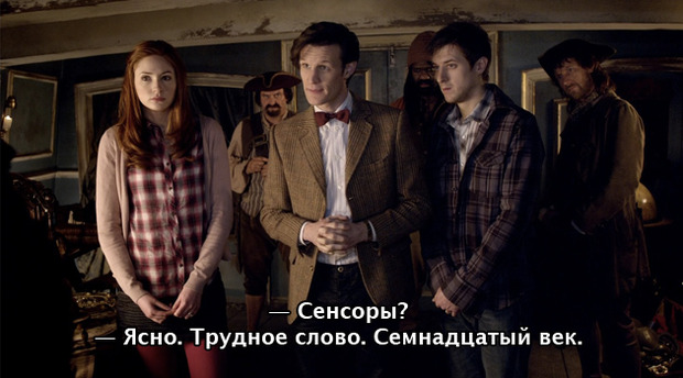 Гид по сериалу «Доктор Кто» и рекап последних шести сезонов в скриншотах. Изображение № 112.