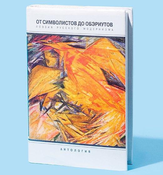 Литератор Катя Морозова  о любимых книгах. Изображение № 7.