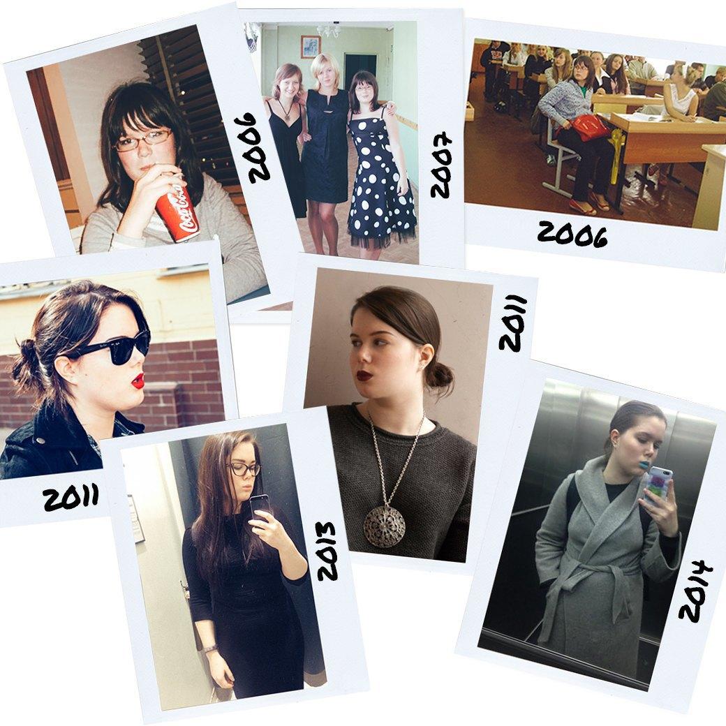 Доска позора:  Как менялся  наш стиль с 16 лет. Изображение № 6.