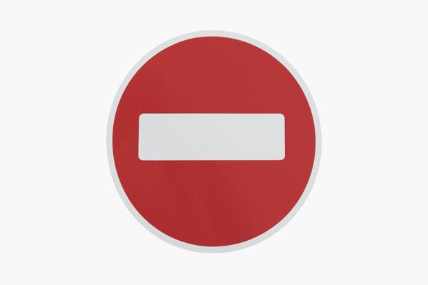 Если вы не умеете отказывать: Как научиться говорить «нет». Изображение № 2.