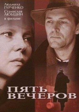 5 любимых фильмов музыканта Кати Павловой. Изображение № 6.
