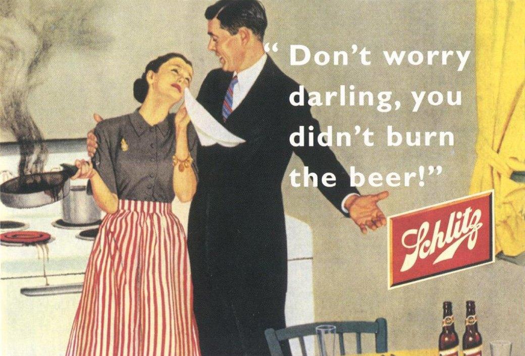 Вы этого достойны: Как  менялось изображение  женщин в рекламе. Изображение № 1.