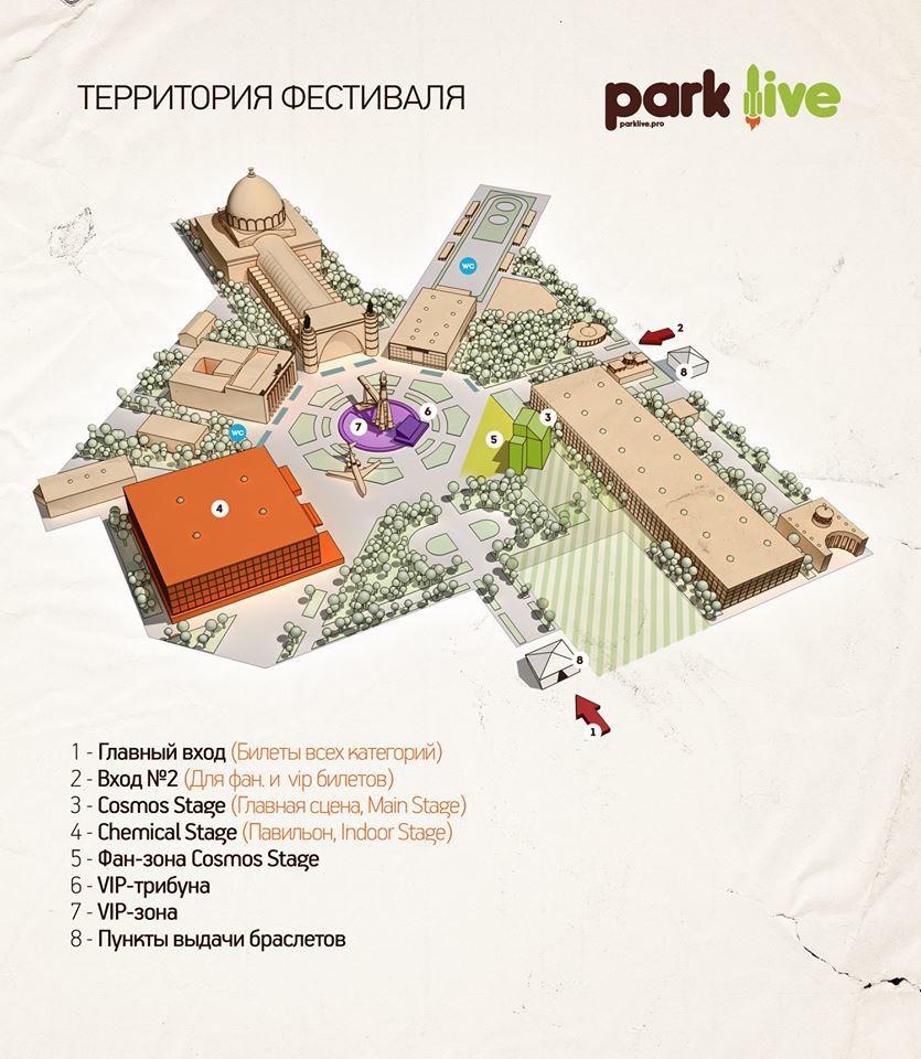 Как нарядиться на  музыкальный фестиваль Park Live . Изображение № 3.