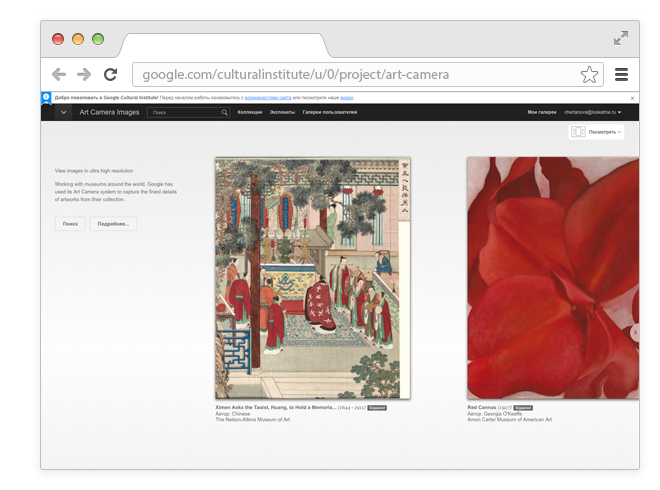 В закладки: Онлайн-архив живописи в высоком разрешении. Изображение № 1.