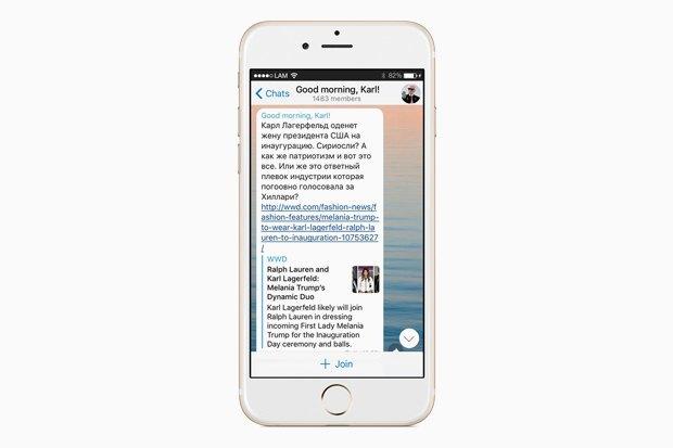 На кого подписаться в Telegram: 10 каналов о моде. Изображение № 3.