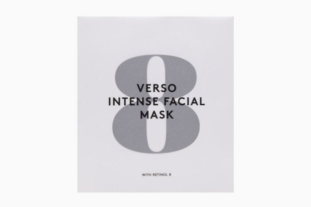 Против ветра: 9 надёжных гидрогелевых масок для лица. Изображение № 7.