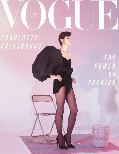 Глянец нового поколения: Как украинский Vogue стал таким крутым. Изображение № 3.
