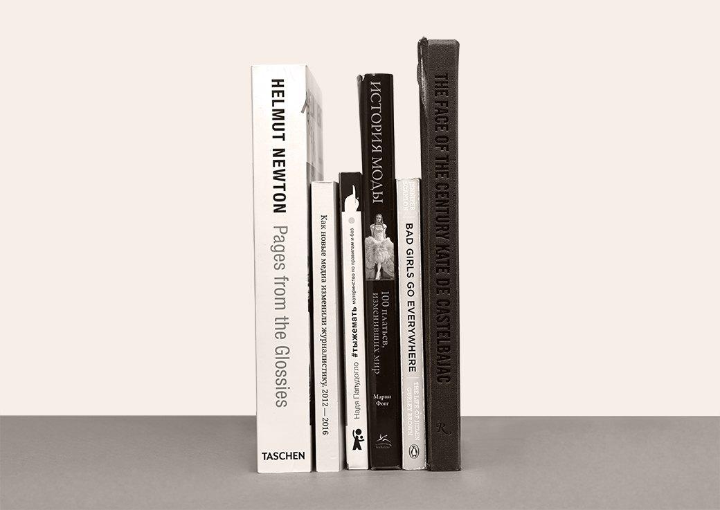 Шеф-редактор Vogue Анастасия Соколова о любимых книгах. Изображение № 2.