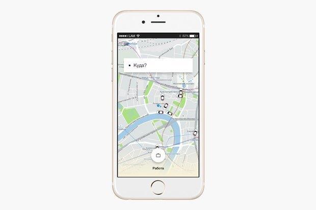 Такси и насилие: Кто должен отвечать за безопасность в Uber . Изображение № 2.