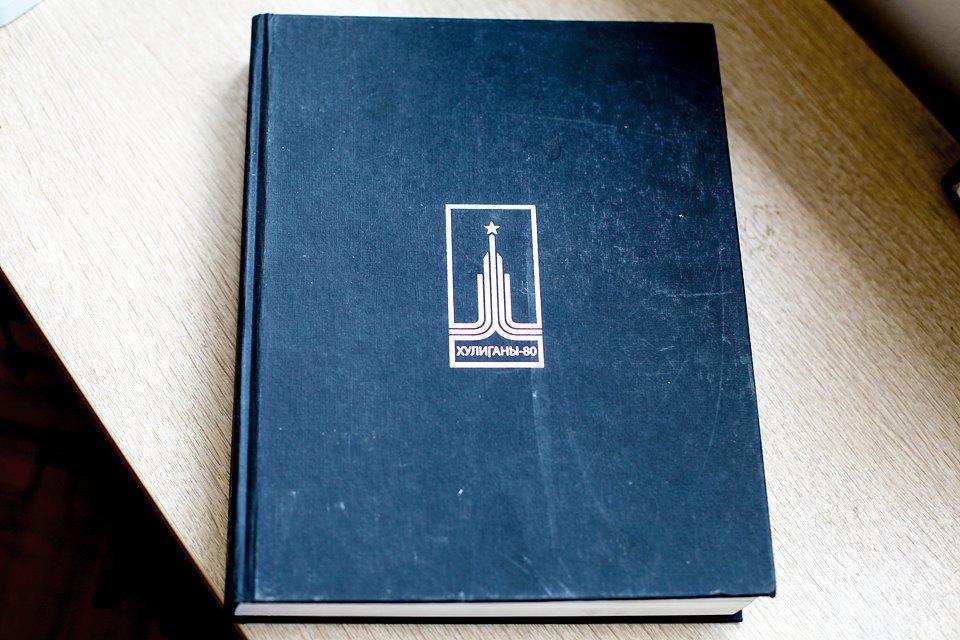 Обложка книги «Хулиганы-80». Изображение № 10.
