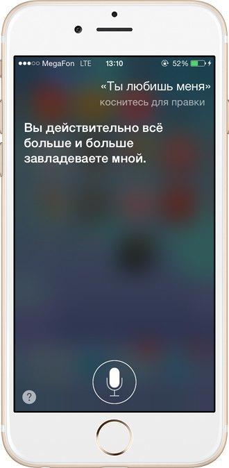 Поговори с ней: Интервью  с русскоязычной Siri. Изображение № 16.