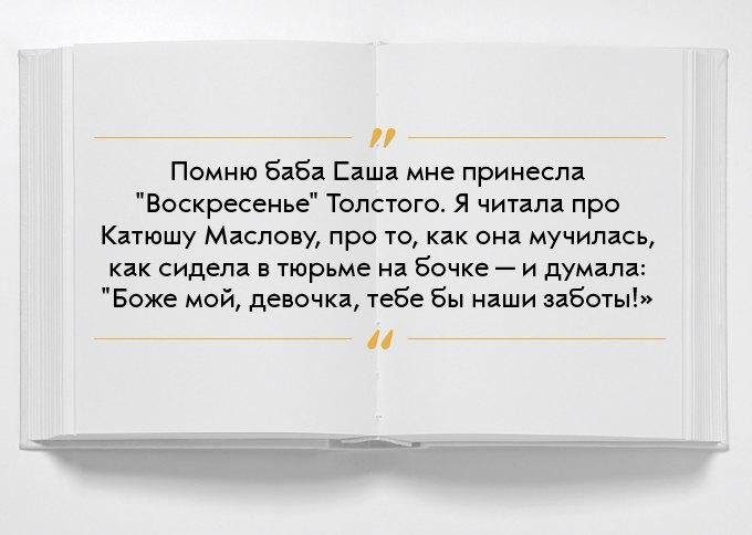 «Блокадные девочки» Карины Добротворской. Изображение № 5.