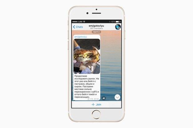 На кого подписаться в Telegram: 12 каналов о еде, вине и ресторанах. Изображение № 5.