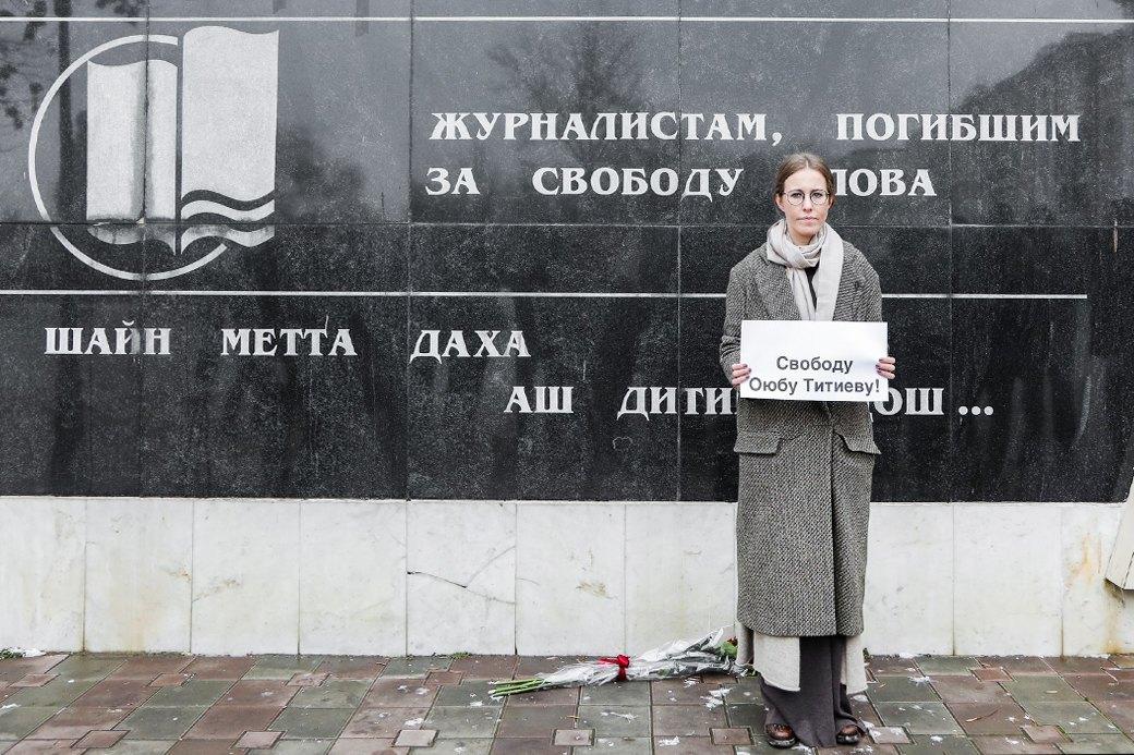 «Я всегда у людей козёл отпущения»: Интервью Ксении Собчак . Изображение № 5.