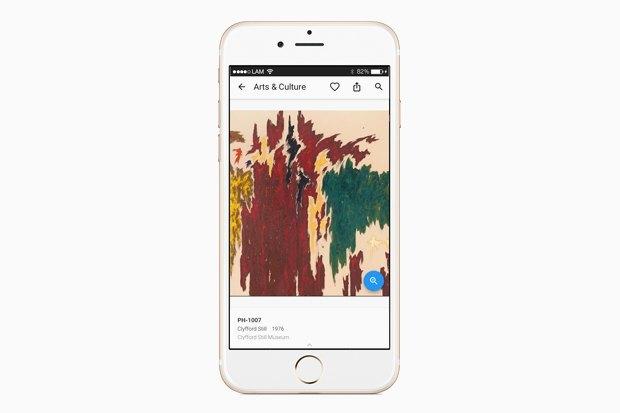 От MoMA до Лувра: Приложения, чтобы попасть в музеи мира не вставая с дивана. Изображение № 10.
