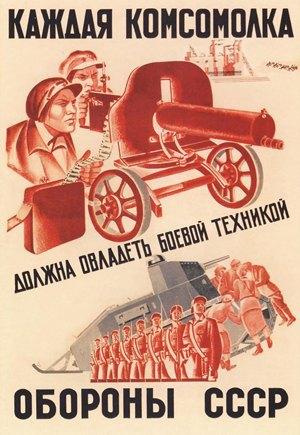 Женщины на фронте: Новая волна патриотического кино. Изображение № 6.