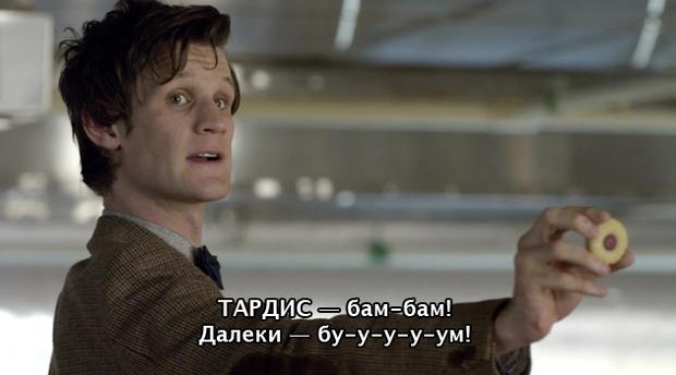 Гид по сериалу «Доктор Кто» и рекап последних шести сезонов в скриншотах. Изображение № 99.
