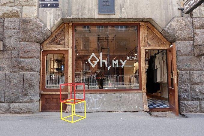 Oh, my откроют свой первый офлайн-магазин. Изображение № 7.