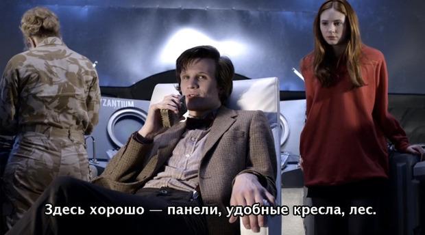 Гид по сериалу «Доктор Кто» и рекап последних шести сезонов в скриншотах. Изображение № 101.
