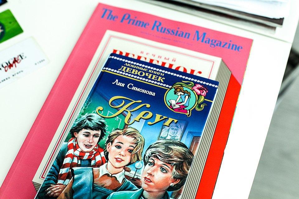 Любимые журнал и замечательная, знаменитая «школьная» книга времен позднего Союза ССР. Изображение № 17.