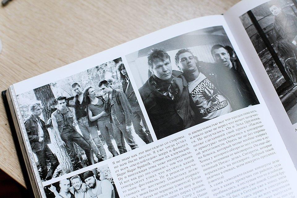 Случайная фотография из книги «Хулиганы-80», не помню, кто конкретно на этой фотографии изображен, но все, кто есть в книге, — достойные персонажи. Изображение № 15.
