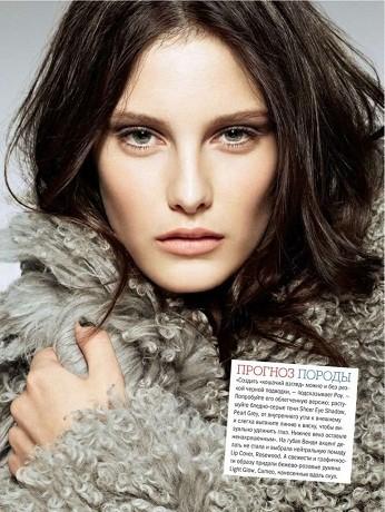 Новые лица: Шарлотта Виггинс. Изображение № 18.