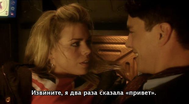 Гид по сериалу «Доктор Кто» и рекап последних шести сезонов в скриншотах. Изображение № 52.