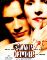 30 фильмов о безумной любви. Изображение № 19.