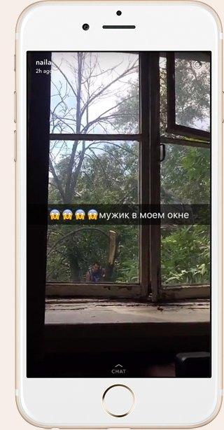 Snapchat вместо Facebook: Курс на искренность в соцсетях. Изображение № 2.