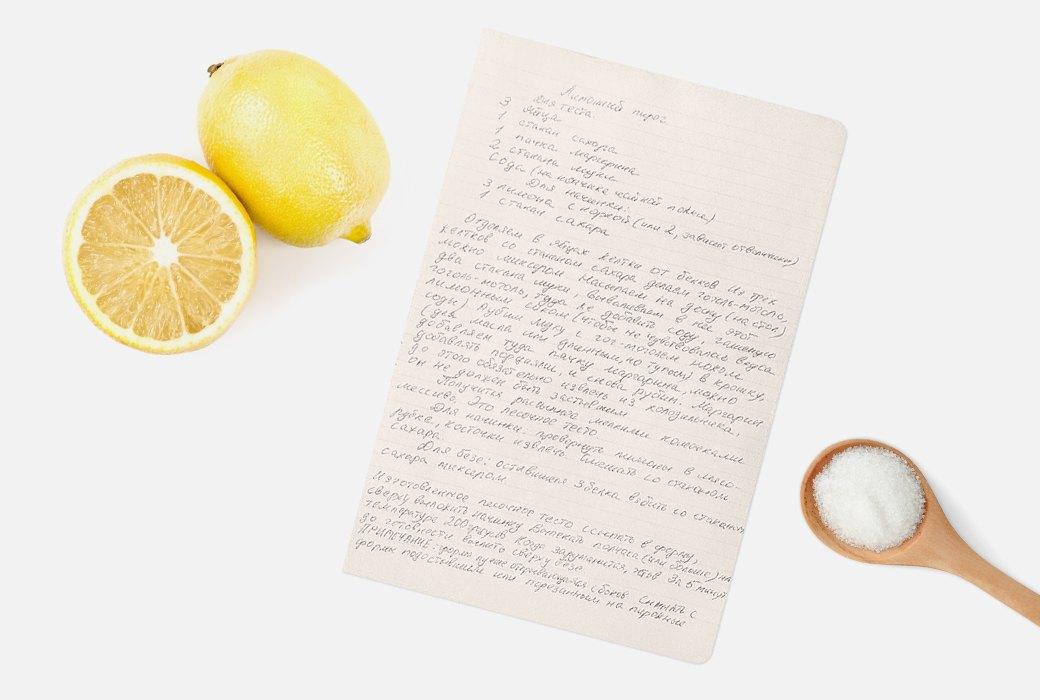 8 рецептов маминых пирогов на майские праздники. Изображение № 2.