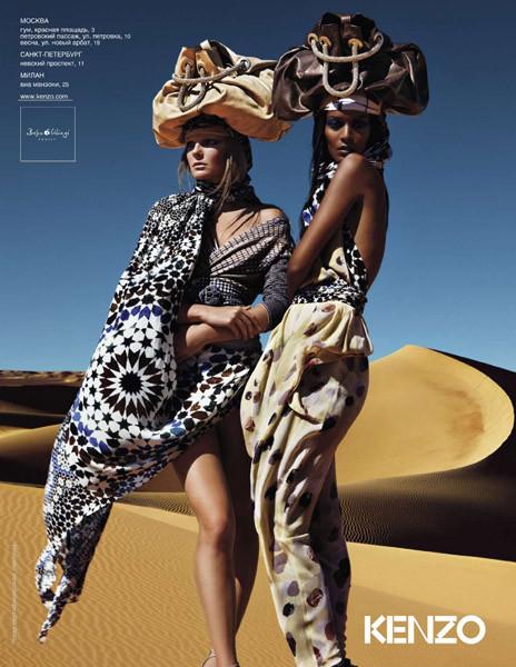 10 моделей африканского происхождения. Изображение № 22.