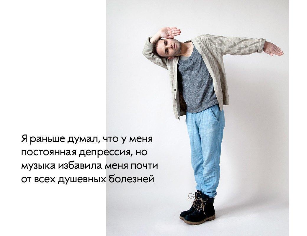 Autre Ne Veut:  «Хочется думать, что  моя музыка — массовая». Изображение № 3.