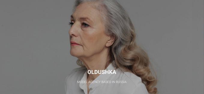 У проекта «Олдушка» появилось агентство пожилых моделей . Изображение № 1.