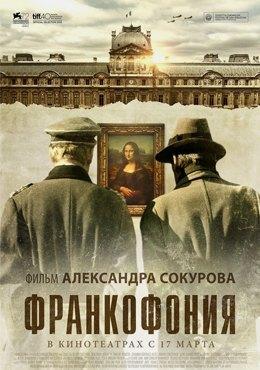 8 любимых фильмов режиссёра Инны Денисовой. Изображение № 3.