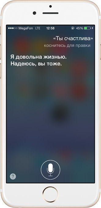 Поговори с ней: Интервью  с русскоязычной Siri. Изображение № 12.