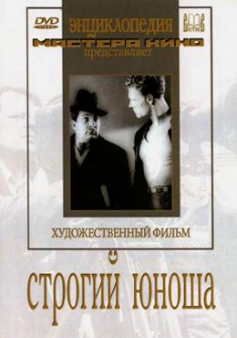 10 любимых фильмов театроведа Кристины Матвиенко. Изображение № 3.