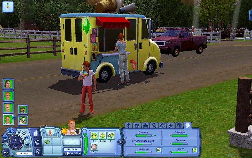 Как юные фанатки The Sims представляют себе взрослую жизнь. Изображение № 28.