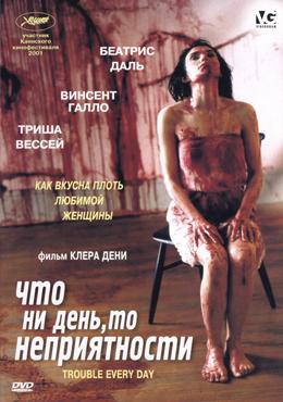 10 любимых фильмов театроведа Кристины Матвиенко. Изображение № 9.