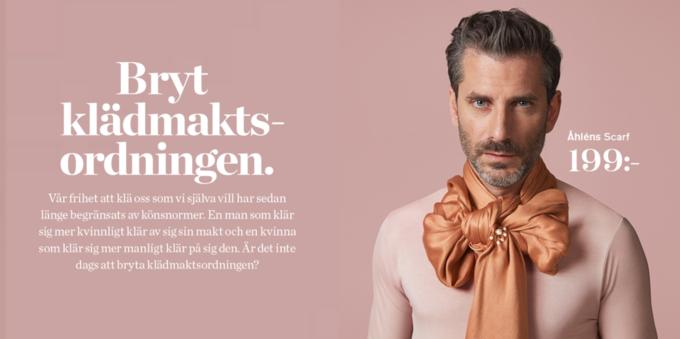 Новая кампания Åhlens против гендерного разделения одежды. Изображение № 3.