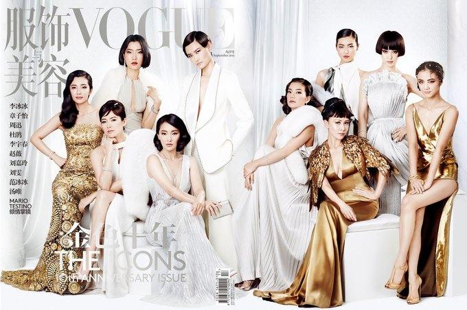 10 знаменитых китаянок снялись для обложки юбилейного Vogue China. Изображение № 1.