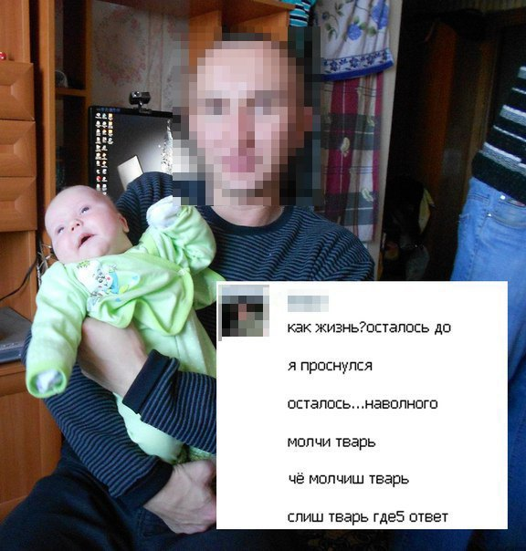 Создательница проекта «Дети-404» опубликовала угрозы из соцсетей. Изображение № 1.