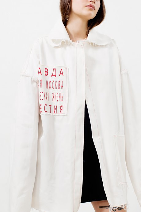 Дизайнер Глория Краутс о любимых нарядах. Изображение № 13.