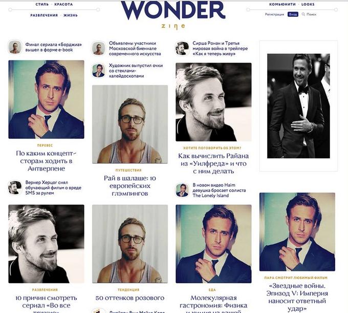 Новое приложение превращает любой сайт в галерею Райана Гослинга. Изображение № 1.