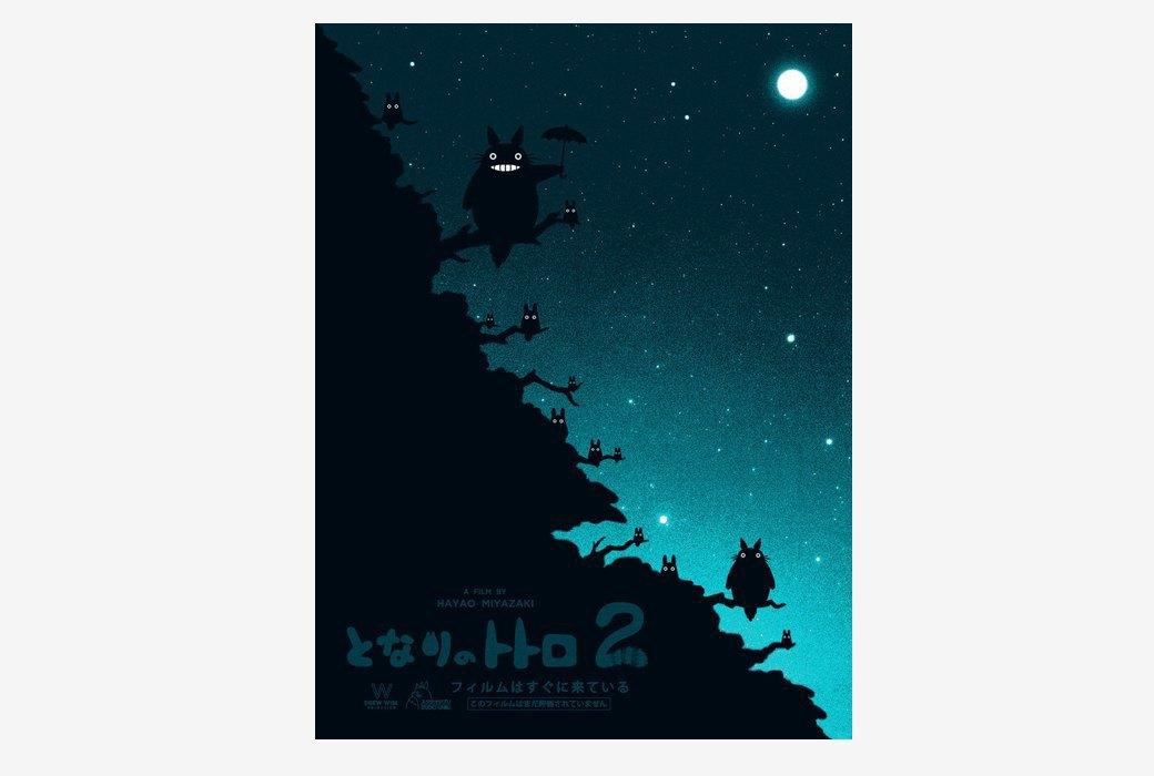 Постеры  к несуществующим продолжениям фильмов. Изображение № 7.