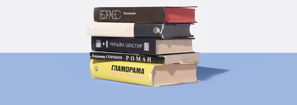 Галеристка Елена Баканова о любимых книгах. Изображение № 2.