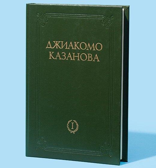 Литератор Катя Морозова  о любимых книгах. Изображение № 4.