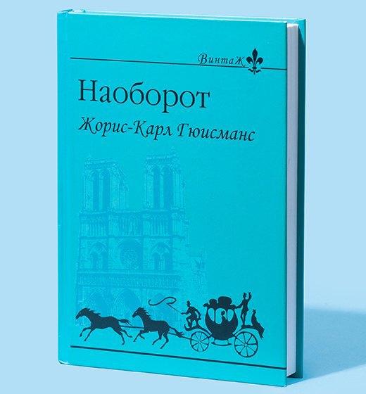 Литератор Катя Морозова  о любимых книгах. Изображение № 11.