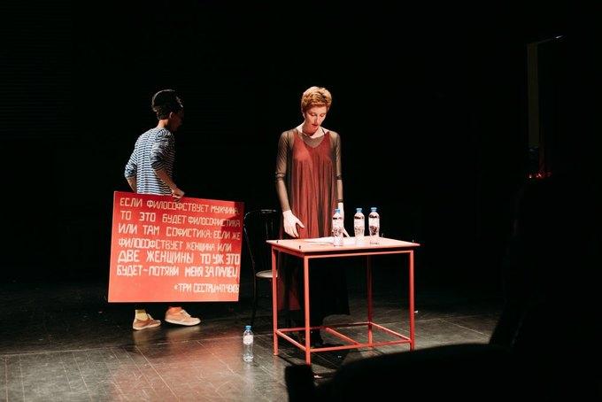 На площадке Театра.doc покажут спектакль  об Александре Коллонтай. Изображение № 1.